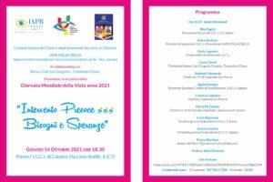 14 ottobre, Giornata mondiale della vista, incontro all'UICI di Catania